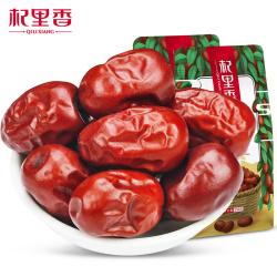 XinJiang Hotan JuJube 500g