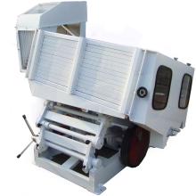 Machine de séparateur de riz MGCZ46 * 20 * 2 machine à riz