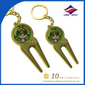 Promotion metal keychain wholesale made in China