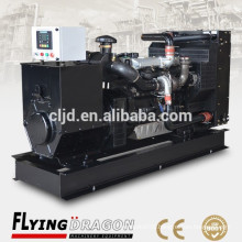 50kva diesel dynamo 40kw generator set for home low price