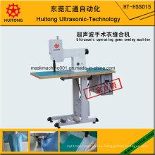 Máquina de coser ultrasónica del funcionamiento