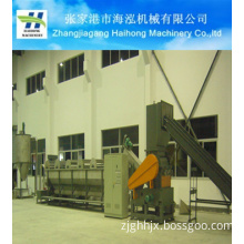 PP Recycling Machine