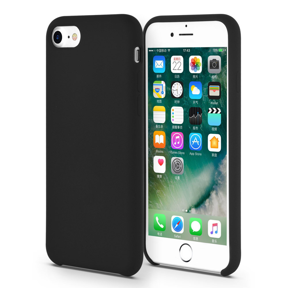 Full-wrap Silicone Case For IPhone7plus