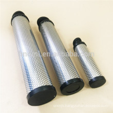 alternative to air compressor air filter cartridge HFII-28 cross reference precision air filter element