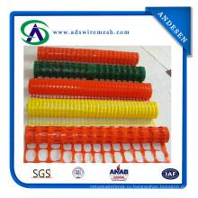 ПЭ оранжевый цвет защитного ограждения (АДС-СФ-10)