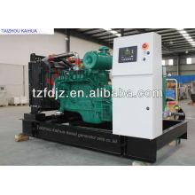 Juegos de generador de gas tipo abierto 75Kva