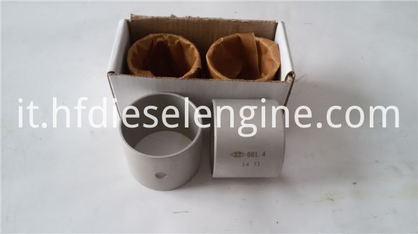 TBD234 Connecting Rod Bushing (4)