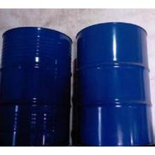 High Purity 99.5% Min Sec-butyl Acetate