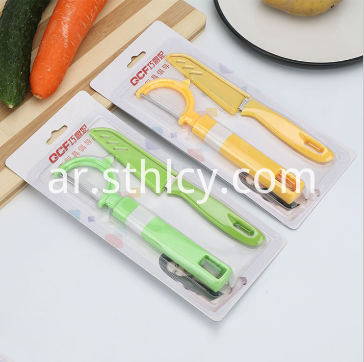 Vegetable Peeler4