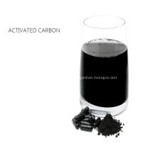 Активные фармацевтические ингредиенты в порошке с активированным углем