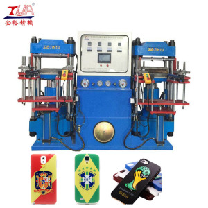 World Cup Silicone Phone Cover Making Machine