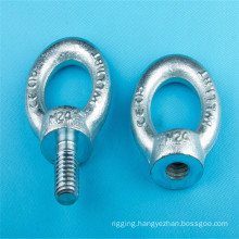 DIN 580 Anchor Chain Eye Bolt for Lifting