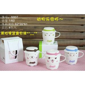 Adorable Animal Novelty Coffee Mug