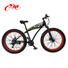 Top sale fat tire chopper bike bicycle /colored fat bike /fat bike full suspension