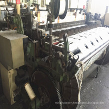 Good Condition 4color Picanol Omini Plus Weaving Machine on Sale