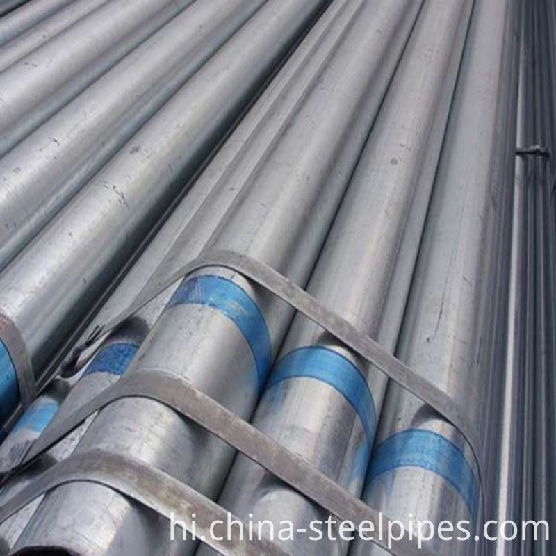 galvanised steel pipe (13)