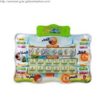 Arabic Prayer Mat
