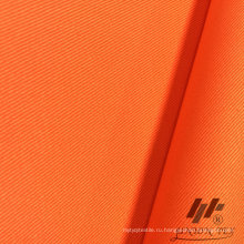 65% CTN 35% Поли Twill Fabric (ART # UCD12309)