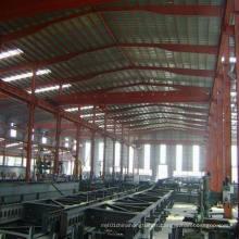 Atelier de structure en acier à grande portée (SS-42)