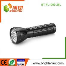 Alimentation en usine Prix à bas prix Logement Portable Matériel en aluminium 3 * AAA batterie Utilisé 28 conduit Black Torch