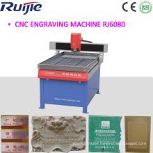 CNC Router (RJ-6080)