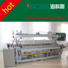 Высококачественный рапирный ткацкий станок Hicas, махровое полотенце