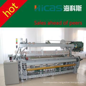 Qingdao HICAS towel rapier loom fabric machine