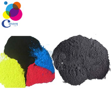 Lowest price. compatible color toner powder for HP 4191A 4194A for HP Laserjet 4500/4550 color Printer Guangzhou factory