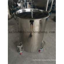 Stainless Steel Movable Drum with Wheels and Triclamp