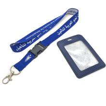 No Minimum Order Badge Clip Customized Lanyards