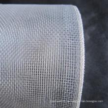 Aluminium Mesh (XMAL001)