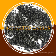80 Tons Of Nut Shell Activated Carbon Exports To Indonesia