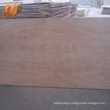 Indoor Usage and First-Class Grade 4x8 hardwood plywood