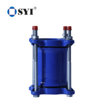 EN 14525 ISO 2531 EN 545 EN598 Ductile Iron Universal Flexible Coupling for Pipeline Connection