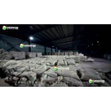 China advcanced Mgo Board Lightweight Wall Panel Production Line