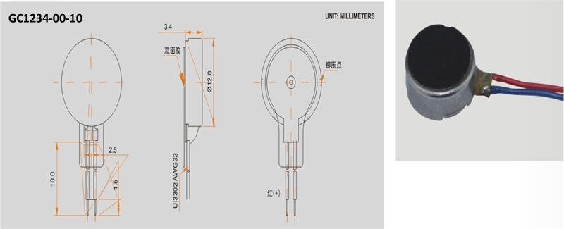 vibrator motor price