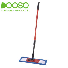 Universal Dust Cleaning Floor Flat Mop DS-1205