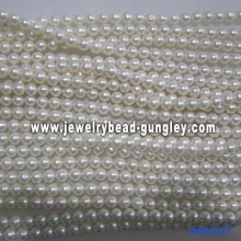 Fresh water pearl AA grade 12mm-12.5mm
