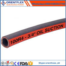 Гидравлический нефтяной всасывания масла шланг SAE 100 R4 с