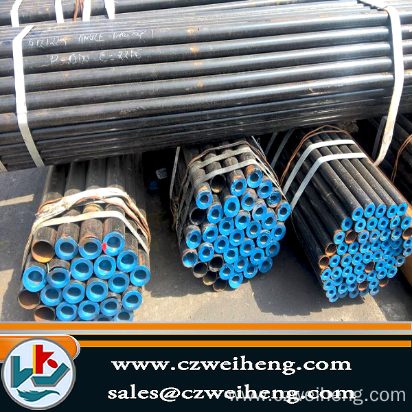 Carbon Seamless Steel Pipe  2.5-24/3-20mm