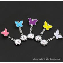 Yxl-960 Заводская Цена Брелок Кварцевые металл медсестра часы сладкий в сердца дизайн с улыбающееся лицо медицинского использования клип часы
