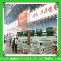 good quality cheap price galvanizing farm equipment