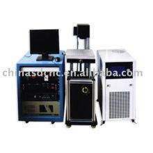Laser marking machine for label JK-YAG50W