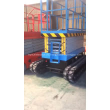 Precio barato Aprobado por la CE 4.5m 200kg Mini elevador de tijera sobre orugas sobre orugas
