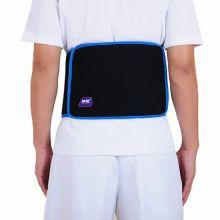 Universal Back Belt Cooling Gel Cold Wrap