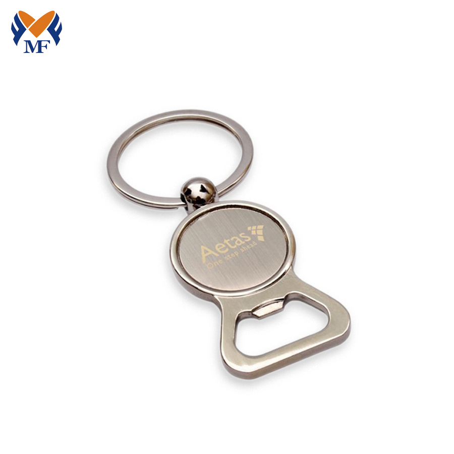 Custom Metal Bottle Opener Keychain