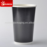 20 oz disposable double wall printed commercial paper cup                                                                                                         Supplier's Choice
