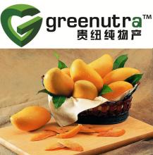 african mango seed extract