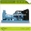 1250KVA MTU 12V4000G21R generator with Leroy somer alternator