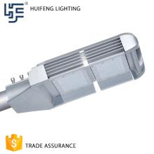 2018 новый Китай поставщик умеренная цена высокого качества уличный свет лампы